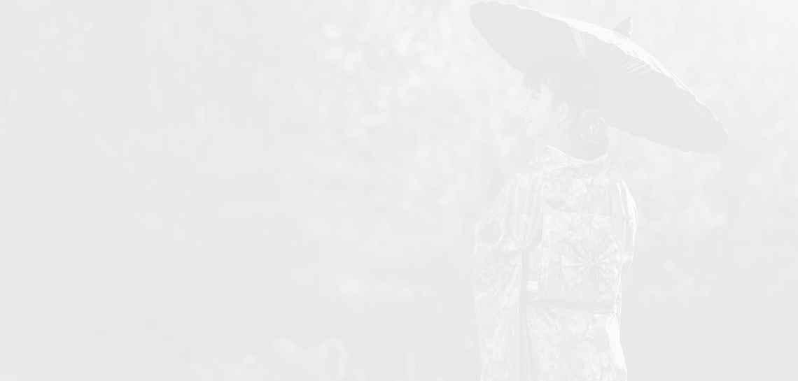Сибуми — японската естетика за красота