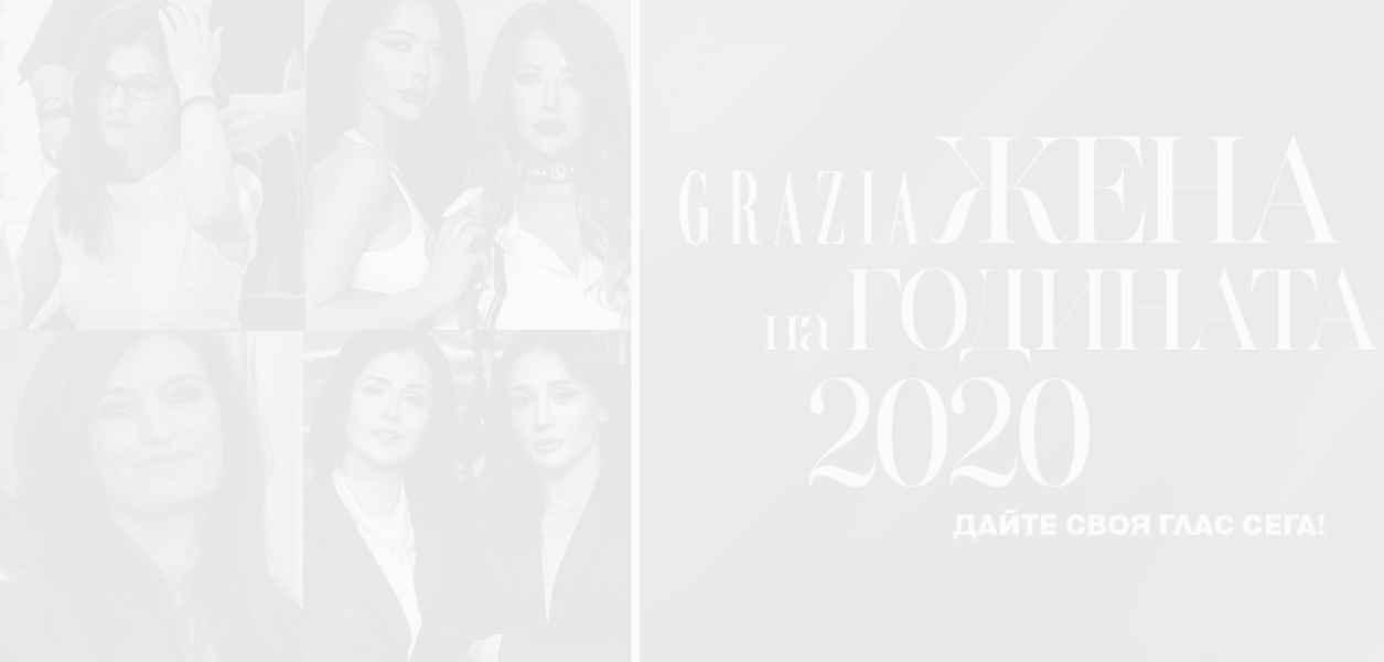 """""""Жена на годината"""" 2020: Бизнес по време на пандемия"""