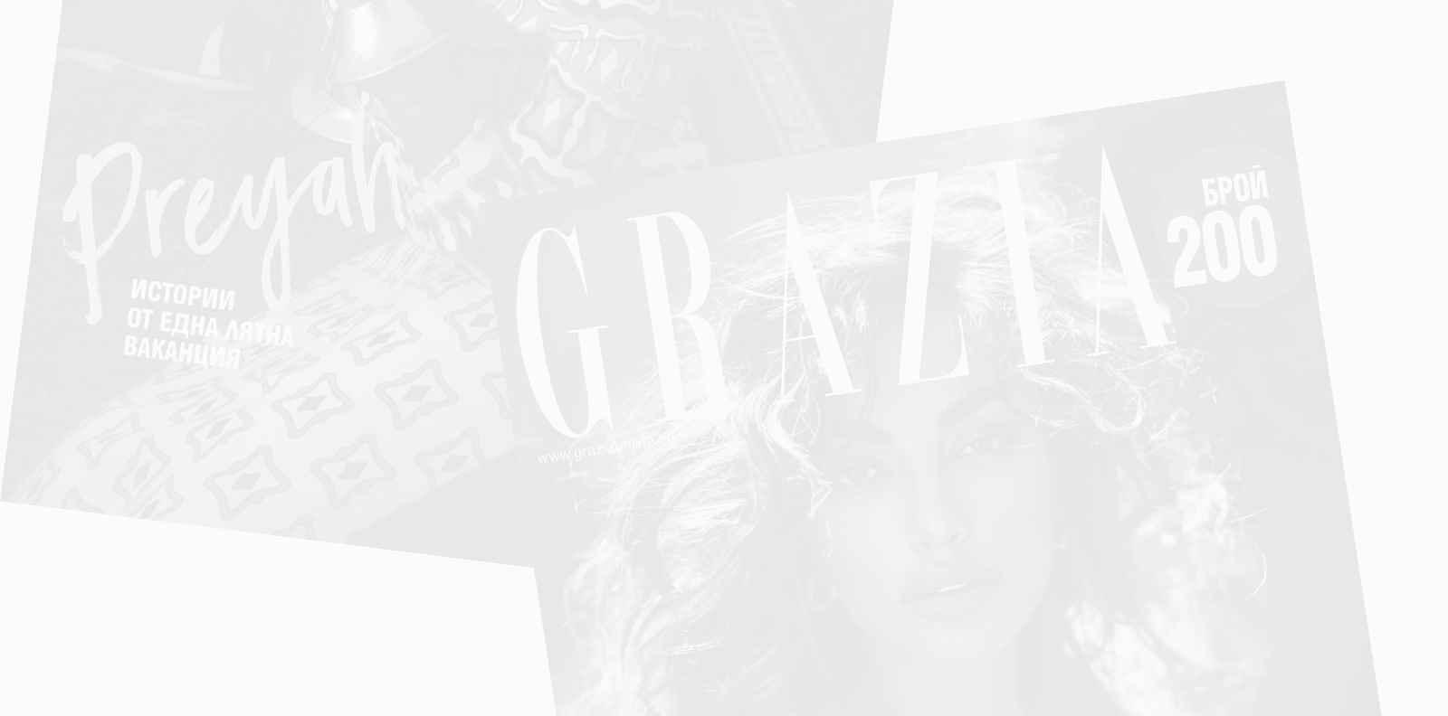 GRAZIA 200