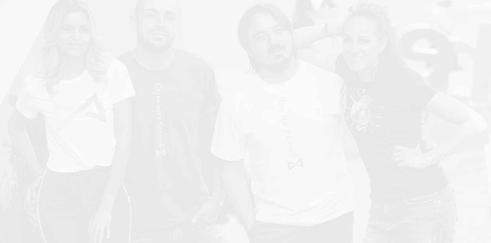 Ели, Емо, Кики и Пламен - риалити звездите, които ще посрещнем на сцената на #BringThe Bloggers Vol.4