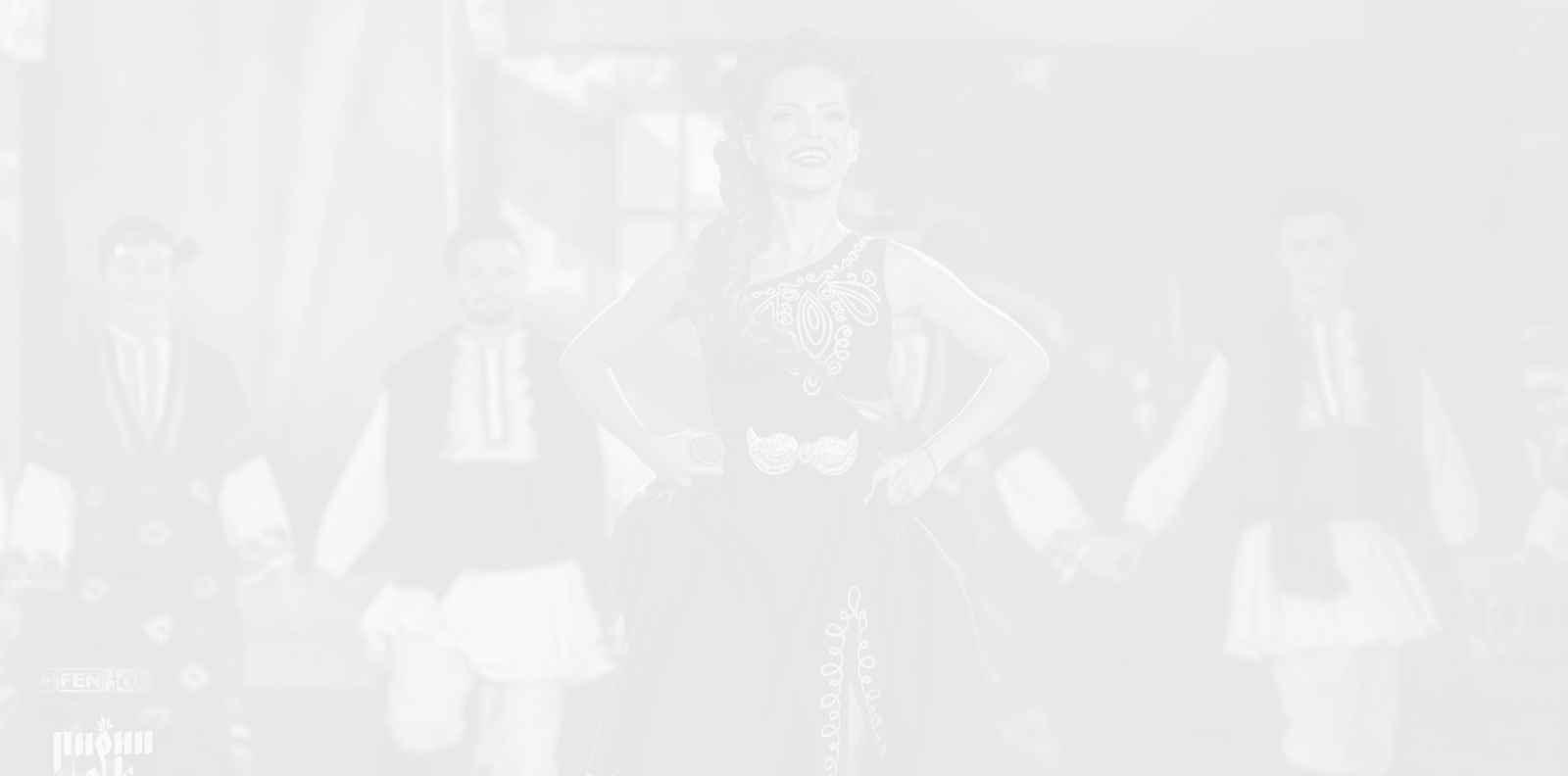 Цвети Веселинова завладя сцената на Пирин Фолк