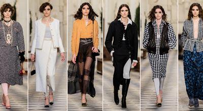 Историята и модата вървят ръка за ръка, Chanel го доказва