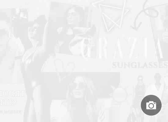 Звездите и бюджетните модели слънчеви очила, в които ще се влюбите