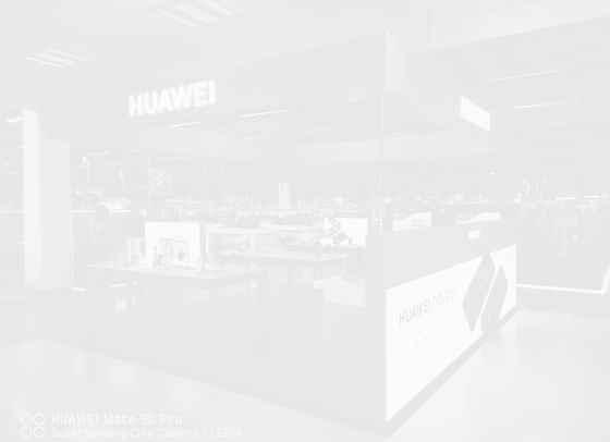 Huawei и бъдещето на технологиите