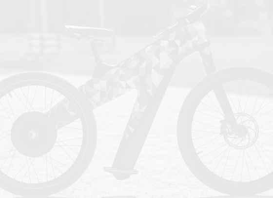Skoda изобрети електрически велосипед без педали