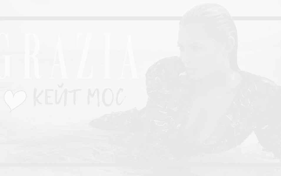Вярвате или не, Кейт Мос е на 47 (ГАЛЕРИЯ)